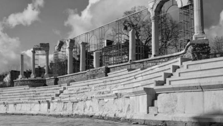 Учредително събрание в гр. Стара Загора