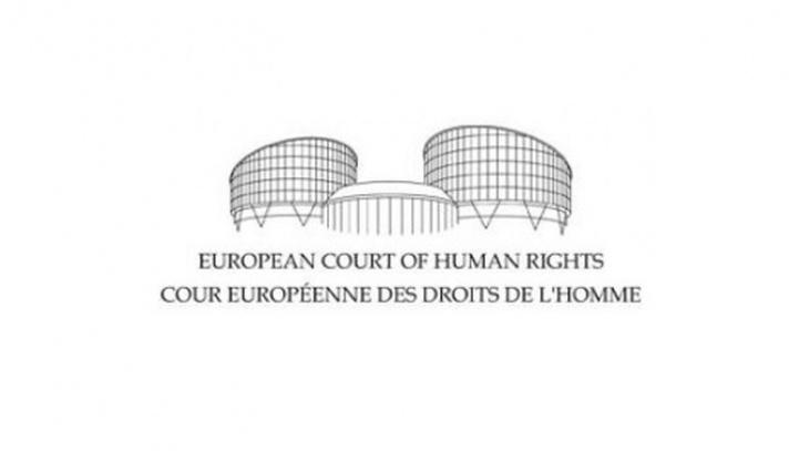 Страсбург осъди България да плати над петдесет и три хиляди евро